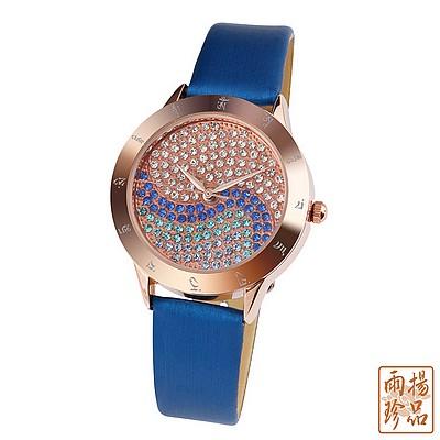 分秒必賺時尚腕錶